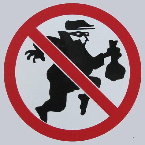 Inga tjuvar här