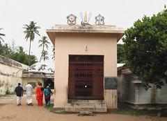 Left side Outer praharam