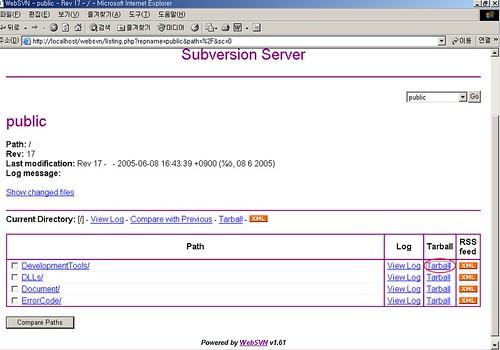 Windows Platform에서의 Subversion 설치 가이드 022