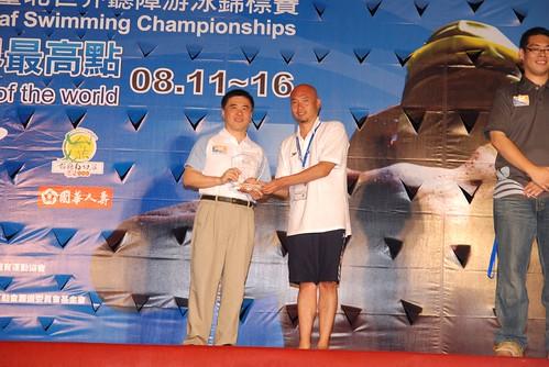 2007聽障游泳錦標賽-閉幕典禮-日本