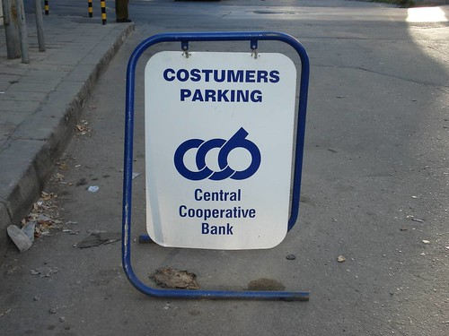 costumers parking sign