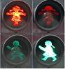 pedestrian light girl - red and green