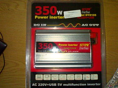 350W Power Inverter Pic 1