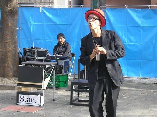 Ikeda Yosuke
