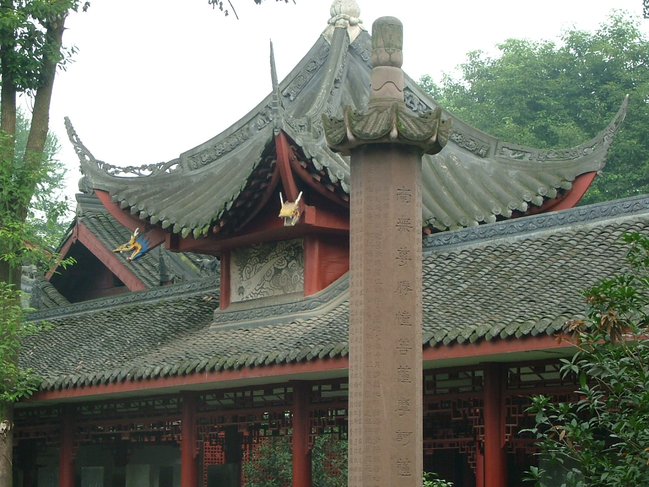Another classy Wenshu roof