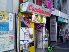 Condomaniac