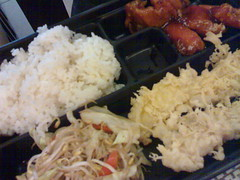 Chicken and Shrimp Tempura Bento