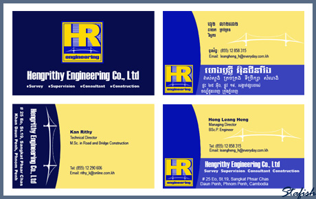 HR Namecard