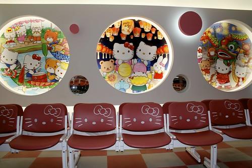 Hello Kitty gate in Taipei