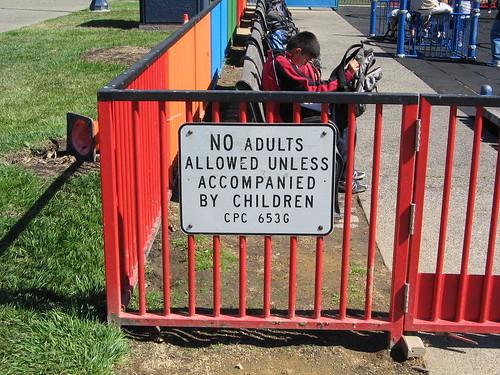 Забранено за пълнолетни