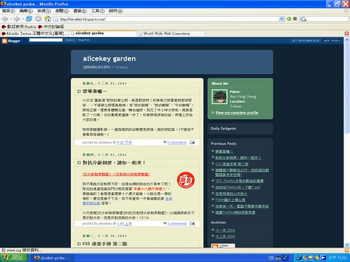 alicekey_blogspot_1280
