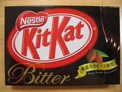 KitKat ビター