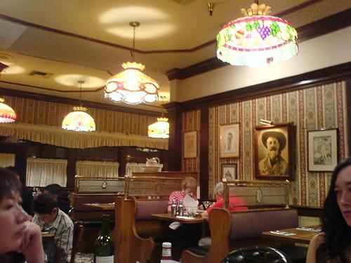 Edward's Steak House