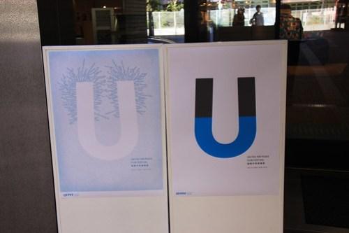 20101103 UFPFF 国際平和映像祭