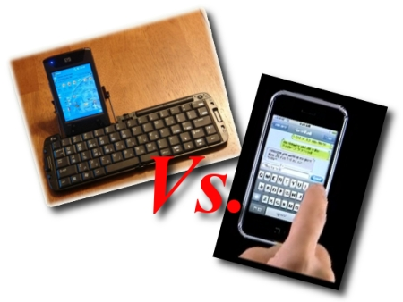 Foldable Keyboard Vs. iPhone Keyboard