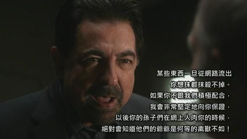 CM.S05E22