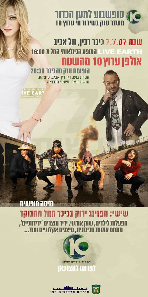 Live Earth Concert in Tel Aviv