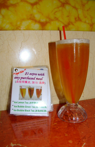 Oriental Expression: The best iced tea I have ever tasted and it was only $1!!!