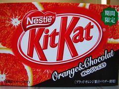KitKat オレンジショコラ