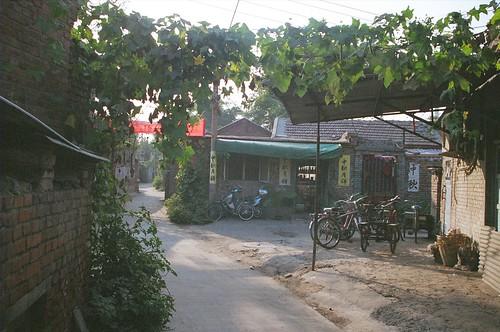 baoding hutong