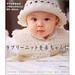 baby dress book