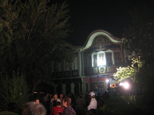 Етнографският музей