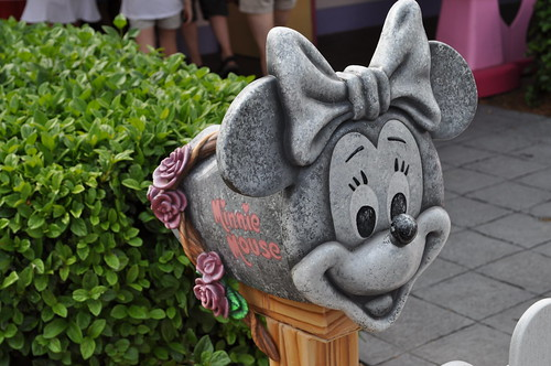 magic kingdom (115)
