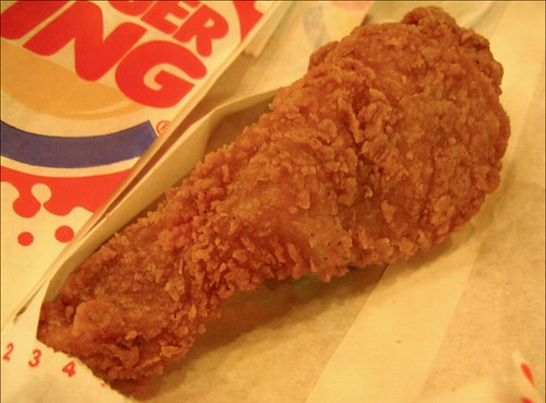burger king fried chicken drumstick 1