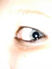 Dianna's Eye