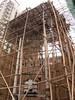 Bamboo foot steps