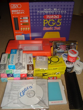 Gocco Kit and Supplies