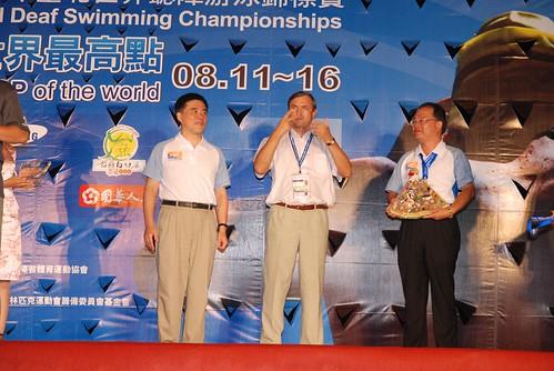 2007聽障游泳錦標賽-閉幕典禮-烏克�