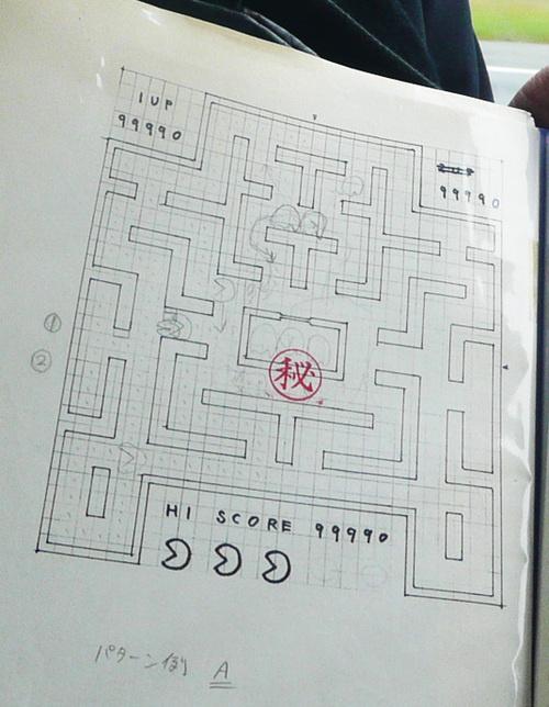 pac-man original plans