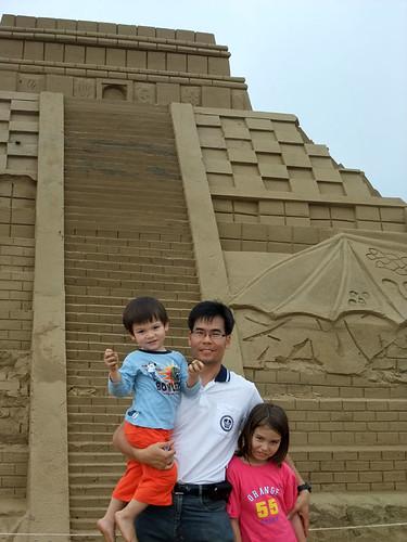 one big sandcastle