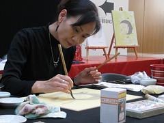 AsiaAlive: Nihonga