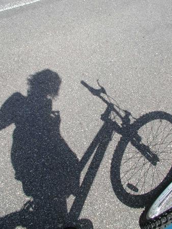 #28 - Bikes in Coja