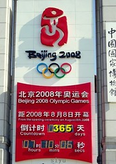 Beijing Olympic Games 2008 - 365 Days