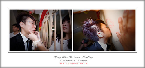 Yonghao & Jolyn Wedding AD 040610 #9