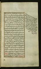 Illuminated Manuscript of Three hundred and si...