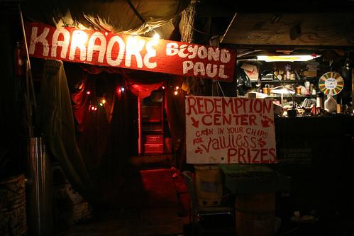 Karaoke & Redemption Center