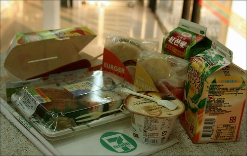 early dinner at 7-11