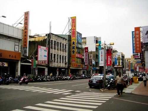 chia yi city
