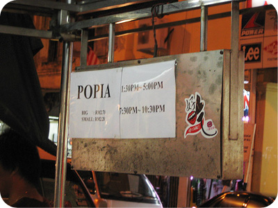 Popiah stall #1