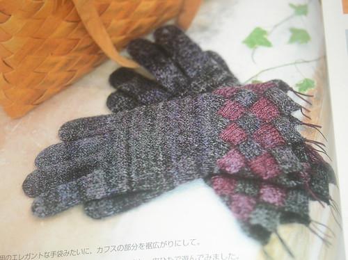 Entrelac Gloves