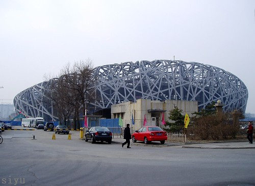 China 2008 Olympic Stadion
