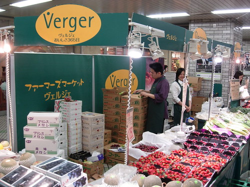 verger verdura fruta tienda