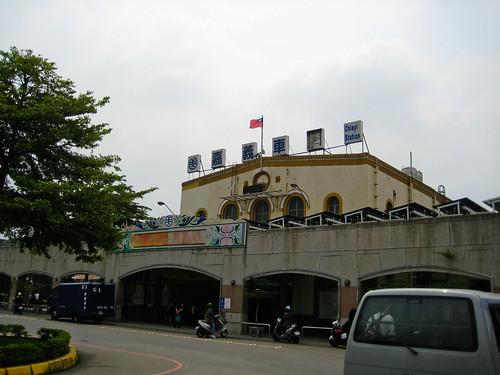 chia yi train station