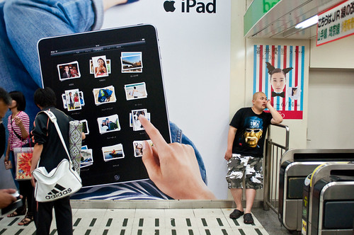 iPads in Tokyo
