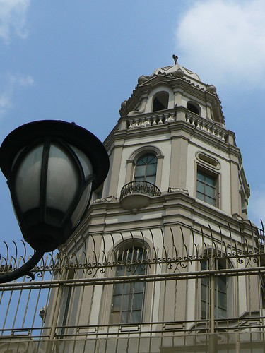 Tower of Basilika Ng Nazareno