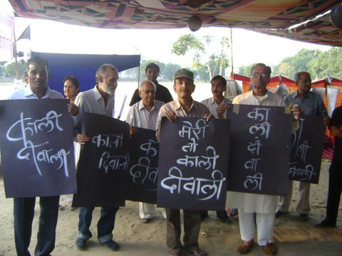 Pics from the satyagraha - 5 Nov 2010 - 20